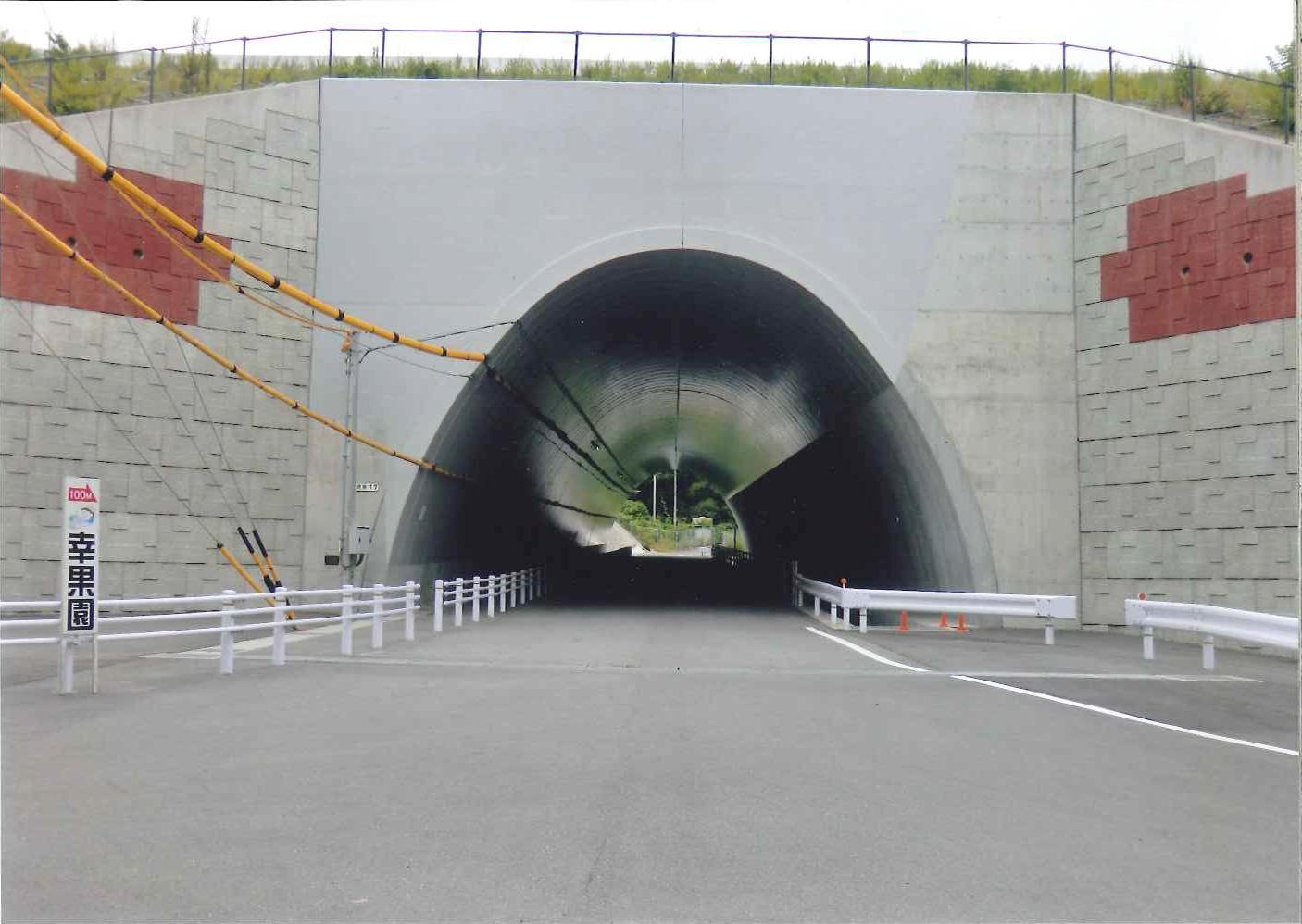 アーチカルバート入口付近