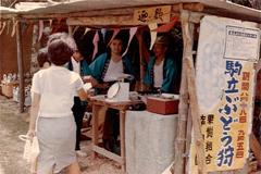 昭和40年頃の幸果園受付風景