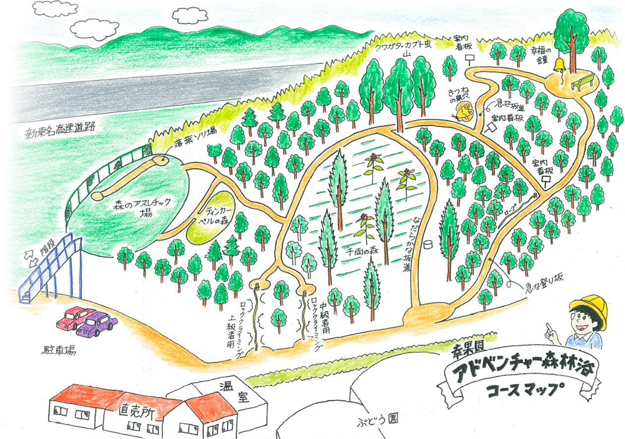幸果園のアドベンチャー森林浴コースマップ